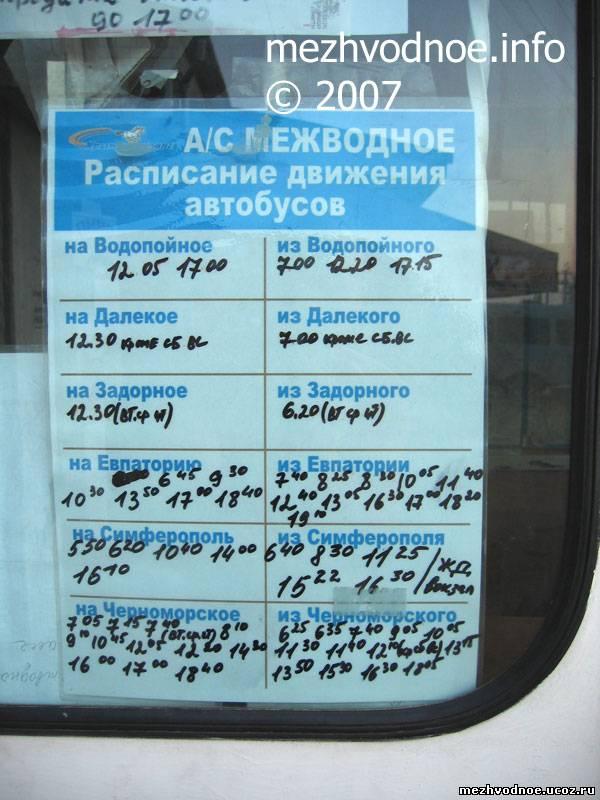 Заказ контейнера для перевозки вещей из москвы